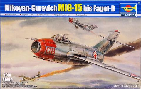 MiG-15 bis Fagot-B, 1:48 (pidemmällä toimitusajalla)