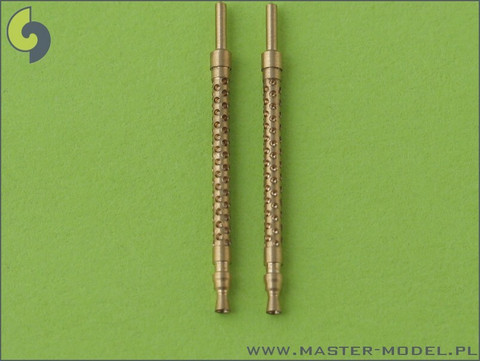 German Machine Gun MG 17 (7,92mm) Barrels (2pcs), 1:48