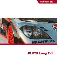 Fast Guide, McLaren F1 GTR Long Tail