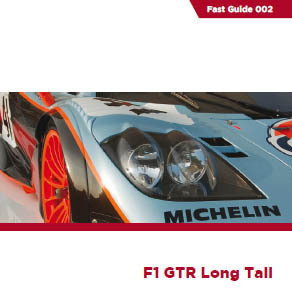 Fast Guide, McLaren F1 GTR Long Tail