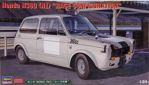 Honda N360 (NI)