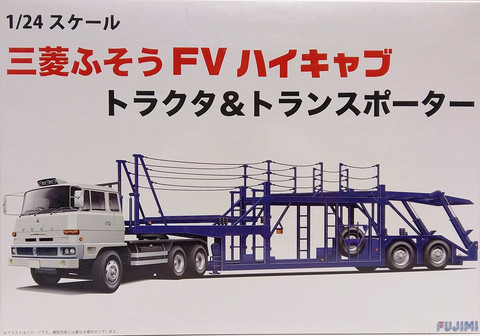 Mitsubishi Fuso FV with Car Trailer, 1:24