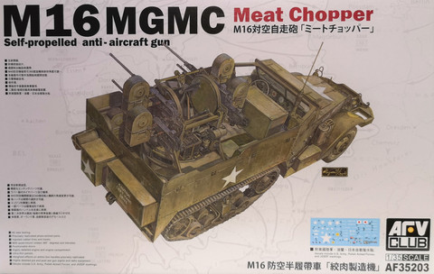 M16 MGMC Self-Propelled Anti-Aircraft Gun