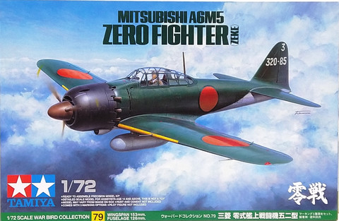Mitsubishi A6M6 Zero Fighter (Zeke), 1:72