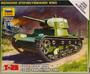 Soviet Light Tank T-26, 1:100