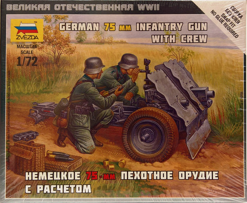 German 75mm Infantry Gun with Crew, 1:72