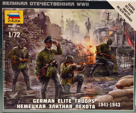 German Elite Troops 1941-1943, 1:72