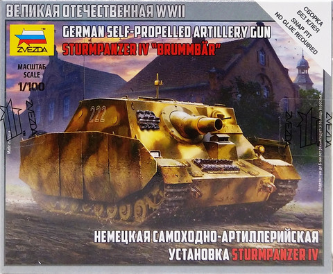 German Self-Propelled Artillery Gun Sturmpanzer IV Brummbär, 1:100