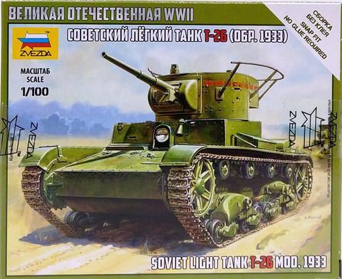 Soviet Light Tank T-26 Mod.1933, 1:100