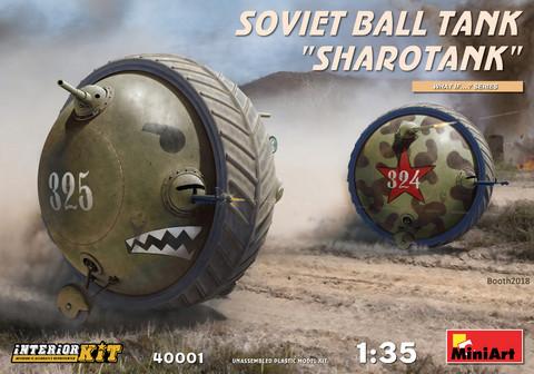 Soviet Ball Tank