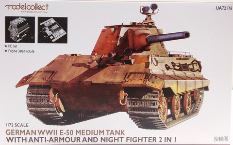 German WWII E-50 Medium Tank with Anti-Armour and Night Fighter 2in1, 1:72