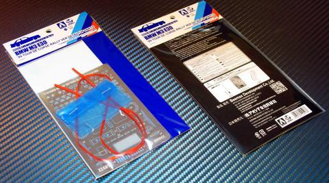 BMW M3 (E30) '89 Tour De Corse Rally Version Detail Up Parts, 1:24
