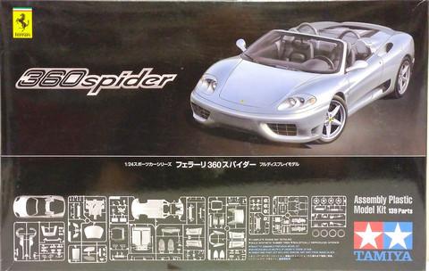 Ferrari 360 Spider, 1:24