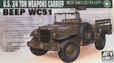 U.S. 3/4 Ton Weapons Carrier BEEP WC51, 1:35