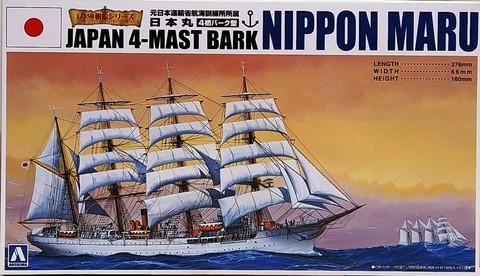 Nippon Maru, Japan 4-mast Bark, 1:350