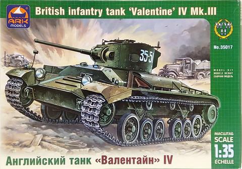 British Infantry Tank Valentine IV Mk.III, 1:35 (pidemmällä toimitusajalla)