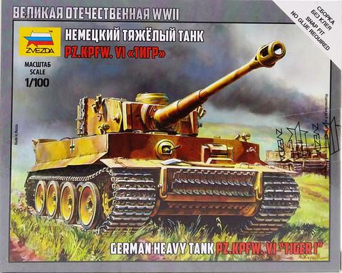 German Heavy Tank Pz.Kpfw.VI Tiger I, 1:100