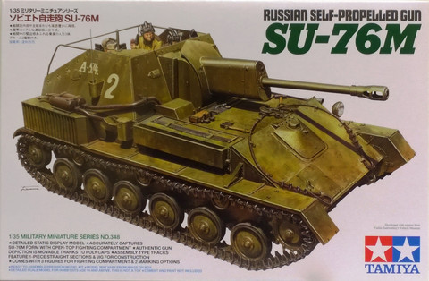 Russian Self-Propelled Gun SU-76M, 1:35