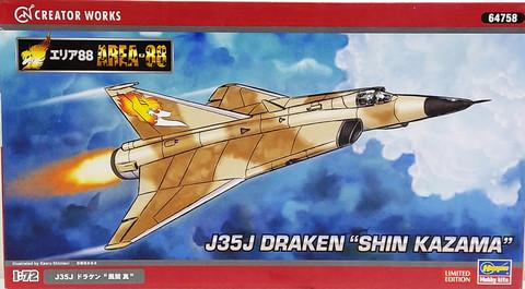 J35J Draken