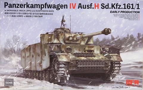 Panzerkampfwagen IV Ausf. H Early Production, 1:35