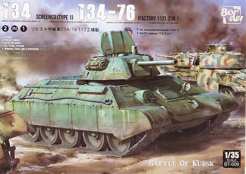 T-34-76 Factory 112 (2 in 1), 1:35 (pidemmällä toimitusajalla)