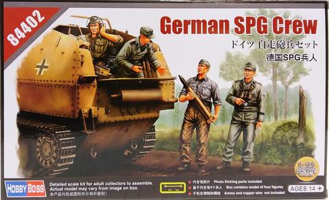 German SPG Crew, 1:35