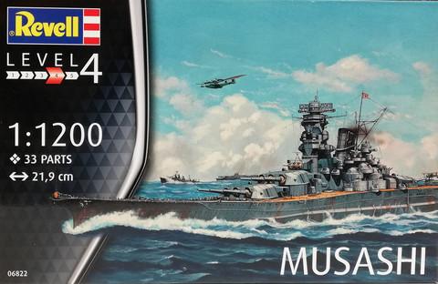 Musashi, 1:1200