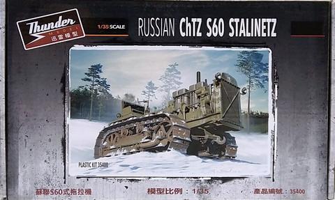 Russian ChTZ S60 Stalinez, 1:35