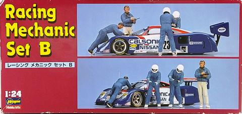 Racing Mechanic Set B, 1:24