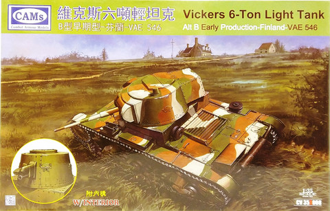 Vickers 6-ton Light Tank B Early (Finland), 1:35
