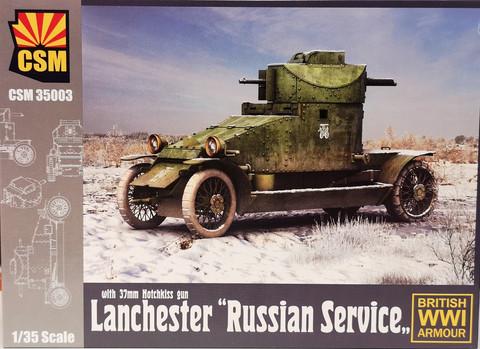Lanchester
