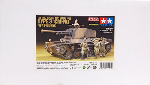 Type 3 Chi-Nu with Figures, 1:35
