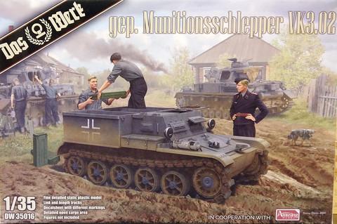 Munitionsschlepper VK3.02, 1:35
