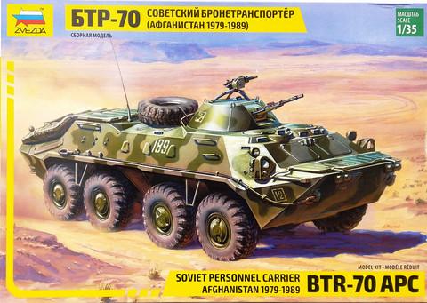 BTR-70 APC Soviet Personnel Carrier Afghanistan 1979-1989, 1:35