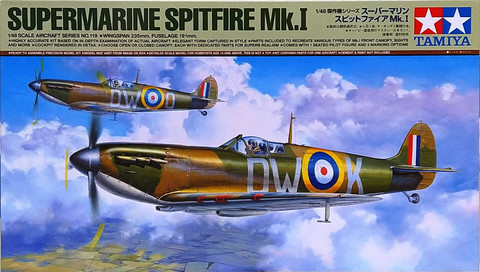 Supermarine Spitfire Mk.I, 1:48 (pidemmällä toimitusajalla)