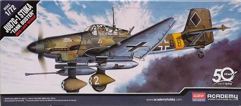 JU87 G-1 Stuka