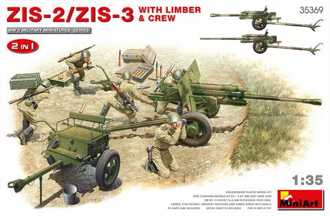 ZIS-2/ZIS-3 With Limber & Crew 2 IN 1, 1:35 (Pidemmällä toimitusajalla)