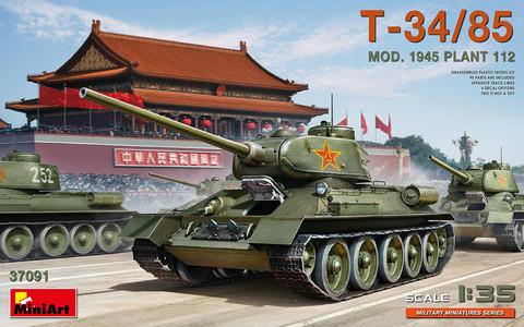 T-34/85 Mod. 1945. Plant 112, 1:35 (Pidemmällä toimitusajalla)