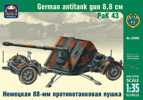 German 8,8cm Antitank Gun PaK43, 1:35