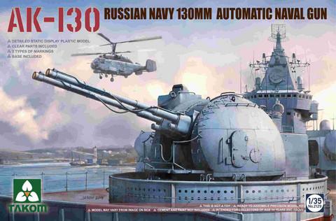 Russian AK-130 Automatic Naval Gun Turret, 1:35 (Pidemmällä toimitusajalla)