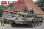 T-72 M1, 1:35 (pidemmällä toimitusajalla)