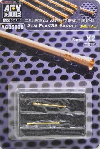 2cm Flak38 Barrel (metal), 1:35