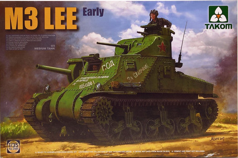 U.S. Medium Tank M3 Lee Early 1:35