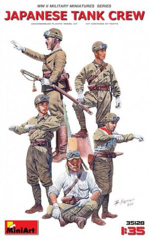 Japanese Tank Crew, 1:35 (pidemmällä toimitusajalla)