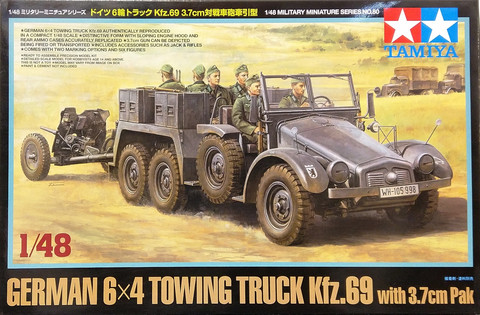German 6x4 Towing Truck Kfz.69 with 3.7cm Pak, 1:48
