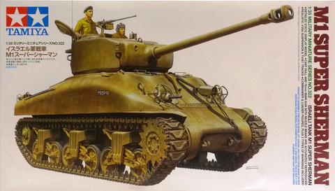 M1 Super Sherman, 1:35 (pidemmällä toimitusajalla)