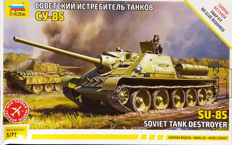 Soviet Tank Destroyer SU-85, 1:72