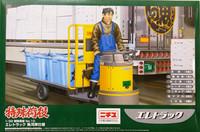 Nichiyu Electruck (Fishmarket Use), 1:32