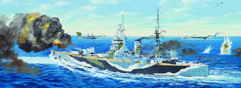 HMS Rodney, 1:200 (Pidemmällä toimitusajalla)