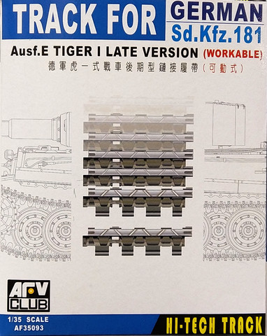 Track for Tiger I Late Version, 1:35